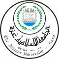 الجامعة الاسلامية - غزة