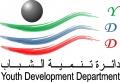 دائرة تنمية الشباب